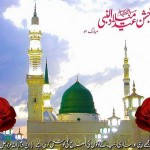 12 Rabi Ul Awal Pictures