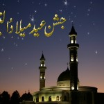12 Rabi Ul Awal Sayings