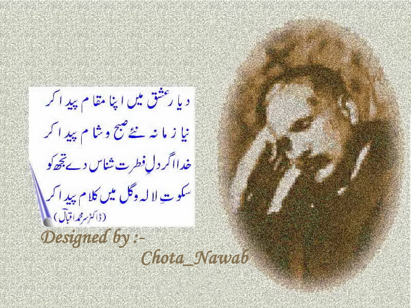 By Famous Writers Poetry