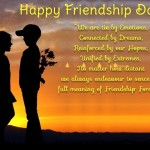 On Friendship Messages
