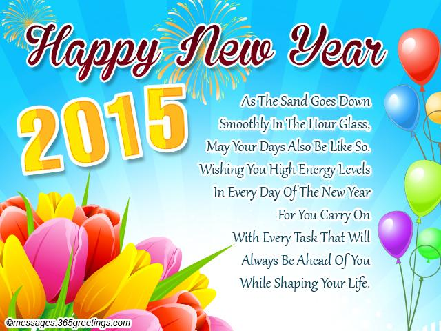 New Year Poetry 1