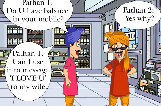 Pathan-SMS