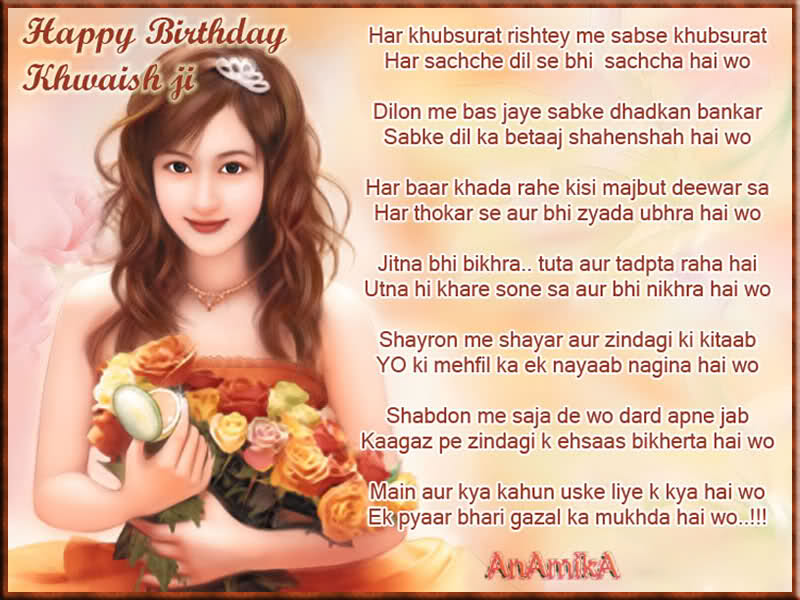 wish Shairi Greetings